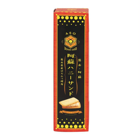 【熊本県産はちみつ使用】阿蘇ハニーサンド 6枚入