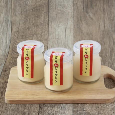 【阿蘇小国ジャージー牛乳使用】あそりんどうプリン 3個