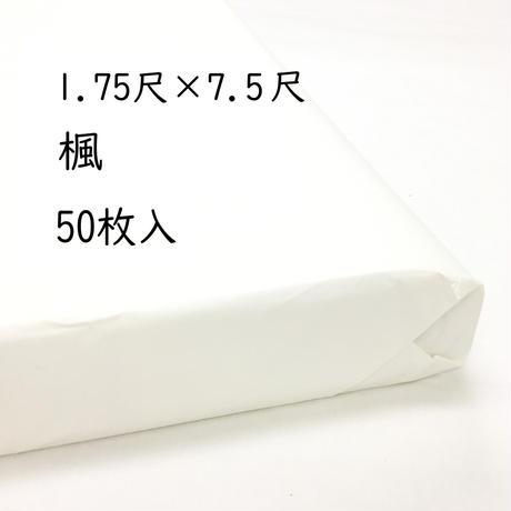 5ddccfaa51940c79cafd2cb6