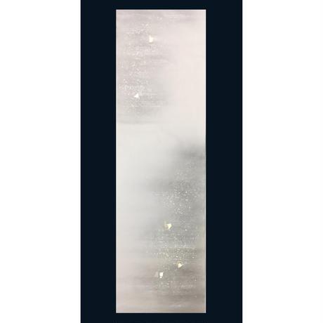 半切 手漉画仙 白地 上下特殊ぼかし銀簾砂子 (1枚売り)