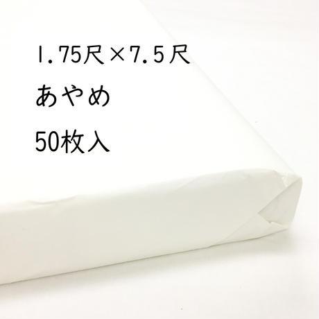5ddccd79c5d0e51fa56c5298
