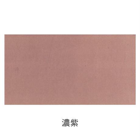 清書用 継色紙 1枚売り【新】
