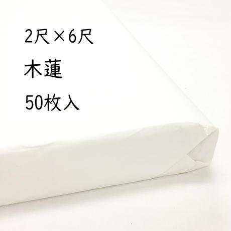 5ddcc4a64fb6c75d64bf1857