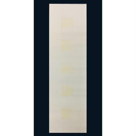 【在庫限り50%引】半切 手漉 染 角型五紋木版打 5枚入