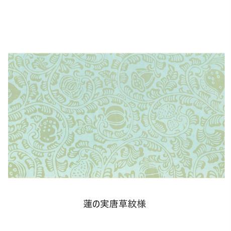 【特価】旧サイズ17×28㎝ 清書用 本阿弥切 紋様 1枚売り