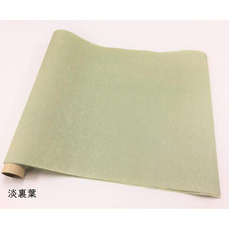 36×95㎝ 本楮紙 染 1枚売り