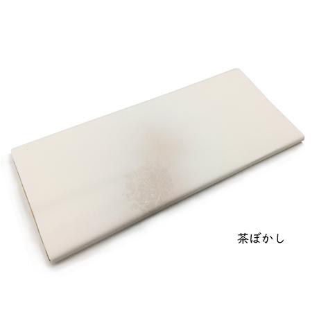 1.75尺×7.5尺 千草 ぼかし紋様砂子 10枚入