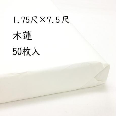 5ddcd0e9a551d532f6e5130a
