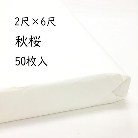 5ddcbf4d4fb6c772f87573c8