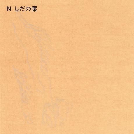 【在庫限り】新鳥の子製 寸松庵色紙 30枚入