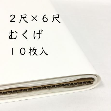 5e27cebe707cec04a35a63de