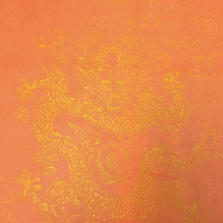 【半額】漢字用画仙紙 70×168㎝ 金色紋打【龍・レンガ色】 20枚入