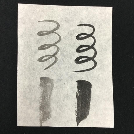 【限定特価商品】 半切 のれん(麻紙)10枚入