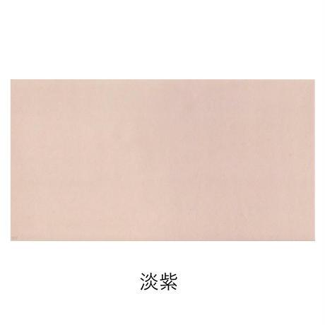 清書用 継色紙 1枚売り【旧】