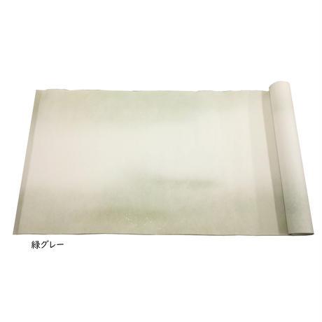 2尺×6尺 楮紙 横裾波飛雲ボカシ金銀砂子振り (1枚売り)