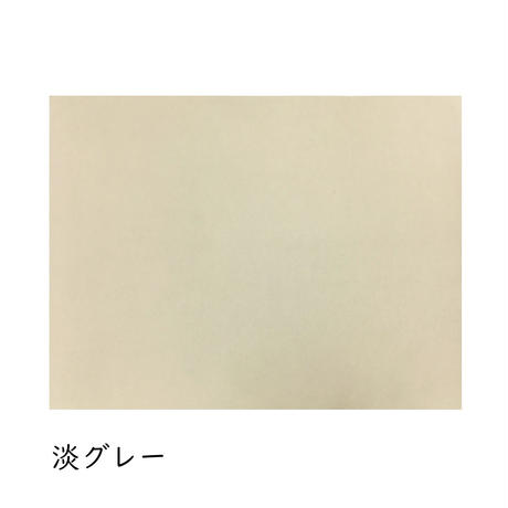 全懐紙 新鳥の子 染(寒色) 1枚売り