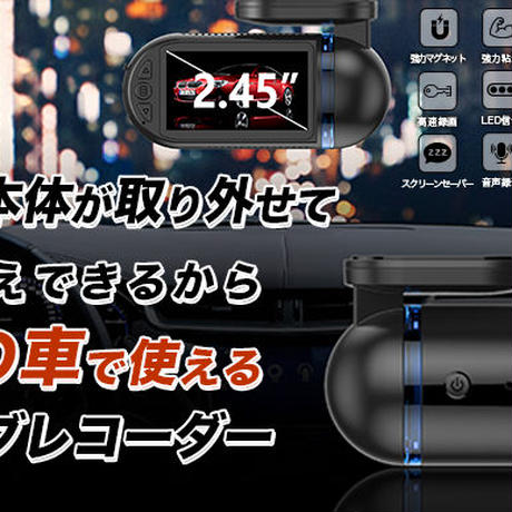 ドライブレコーダー「D3」