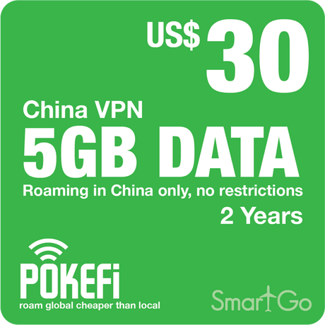 SmartGo Pokefi 4G/LTE Pocket WiFi with 5GB data (Type -C) ボタン一つで世界100カ国・地区以上で使えるWiFi 高速4G LTE