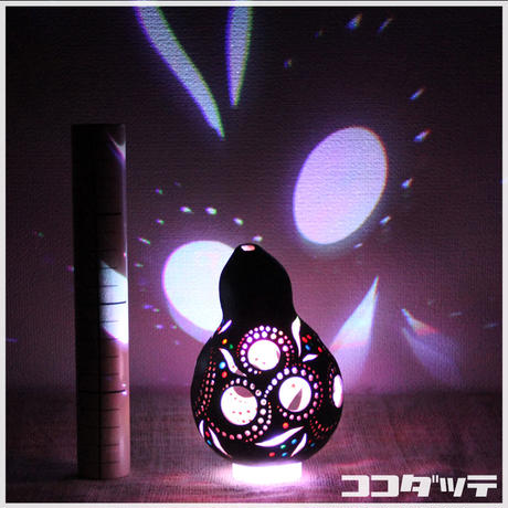 ひょうたんライト003【唐草模様/ブラック】