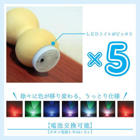 【詰め合わせセット】ひょうたんライトの素材【01】