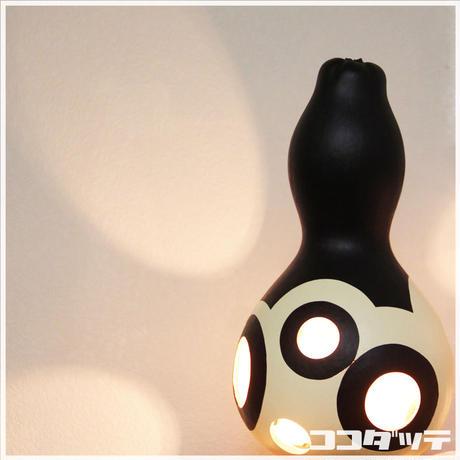 ひょうたんランプ070【kurokiki】