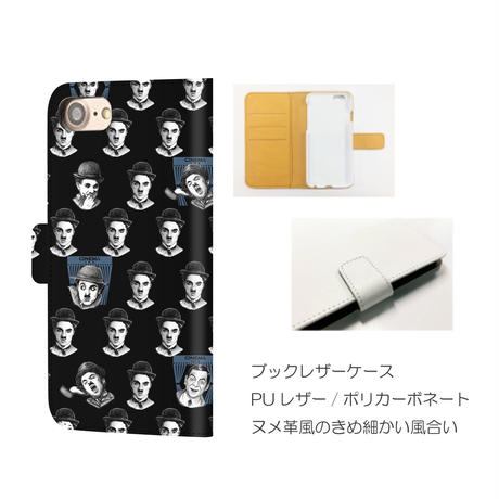 monanas iPhone 手帳型 [chaplin TOKIDOKI bean]