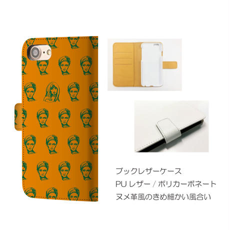 monanas iPhone 手帳型[twiggy TOKIDOKI jane]