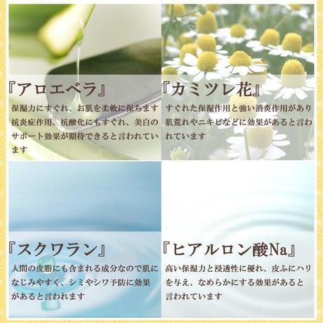美容液たっぷり!杏オイル配合【あんず美人ますく】1シート ×5 セット