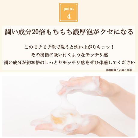 【植物性界面活性剤配合】敏感肌に安心な保湿成分たっぷりの低刺激石鹸・ココロ化粧品ナチュラルピュアソープ「華美(80g)」