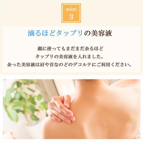 美容液たっぷり!杏オイル配合【あんず美人ますく】1シート ×10セット