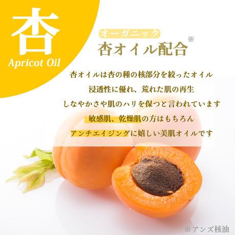 【石鹸セット】無添加石鹸+KOKOROオイルエッセンス