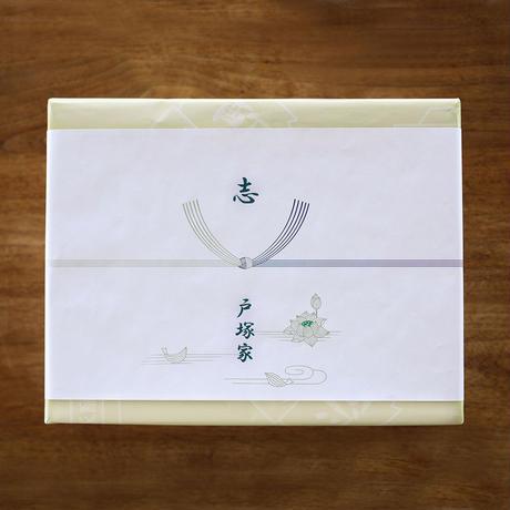 2本セット「心の酢・心のぽん酢醤油」