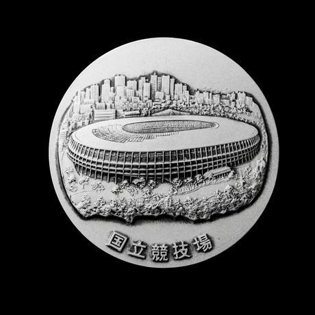 【予約生産】国立競技場記念メダル 純銀メダル