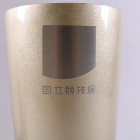 【予約生産】国立競技場 ステンレスサーモタンブラー ゴールド
