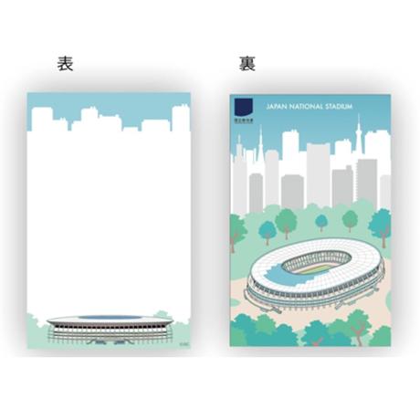 国立競技場 ポップアップグリーティングカード