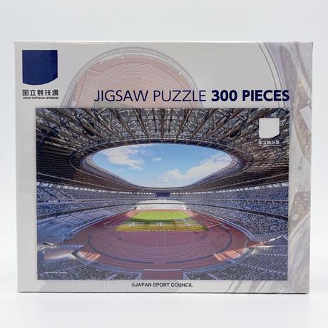国立競技場 300ピースジグソーパズル② No.300-1770