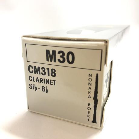 B♭クラリネット マウスピース Vandoren M30