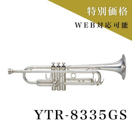 B♭トランペット YAMAHA YTR-8335GS