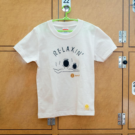 Relaxin' Tシャツ(キッズ)