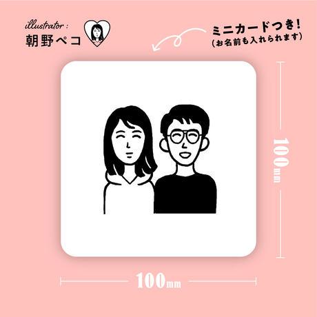 【似顔絵】カップルポートレート