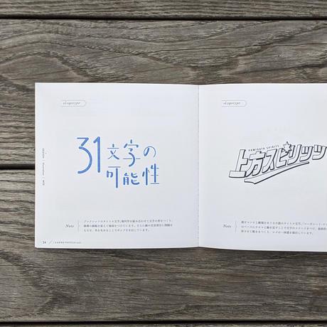 【冊子版】デザインポートフォリオ/2014〜2016