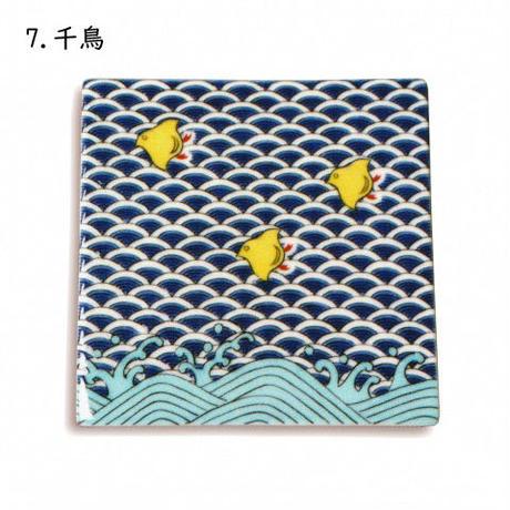 九谷焼 色絵角平皿兼コースター〈和柄〉