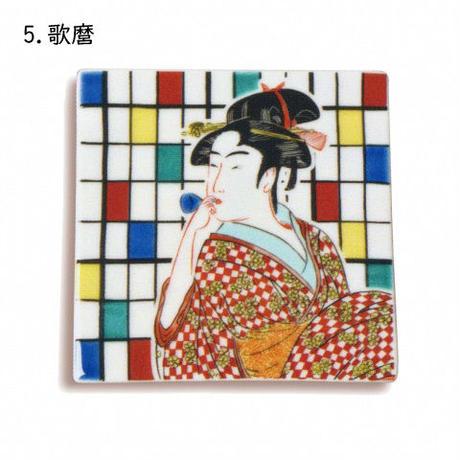 九谷焼 色絵角平皿兼コースター〈浮世絵〉