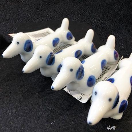 陶器製  箸置き 犬(単品売り)