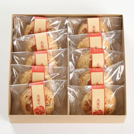 大麦のりんごパイ 10個入り