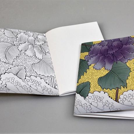 九谷ノートブック(A6判) 全5種類