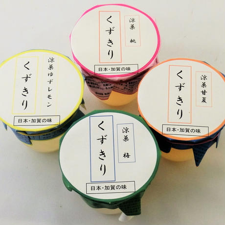 涼菓 フルーツくずきり 4個入 (4月~8月限定)