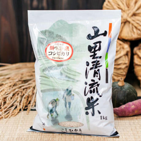 小松の米食べ比べセット