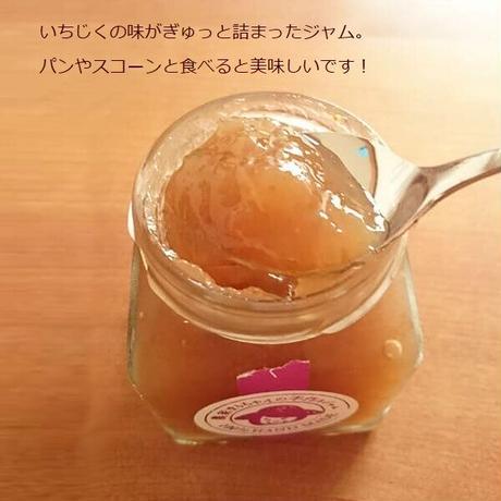 こだわり果実の手作りジャム【いちじく】