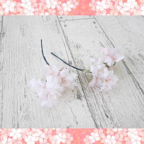 桜かんざし
